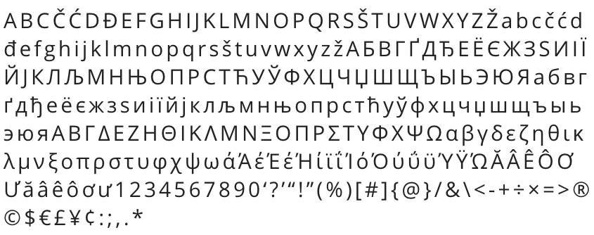 Text, Letter, Alphabet